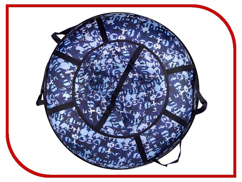 Тюбинг Спортивная Коллекция Люкс Pro Камуфляж 110cm Blue цена