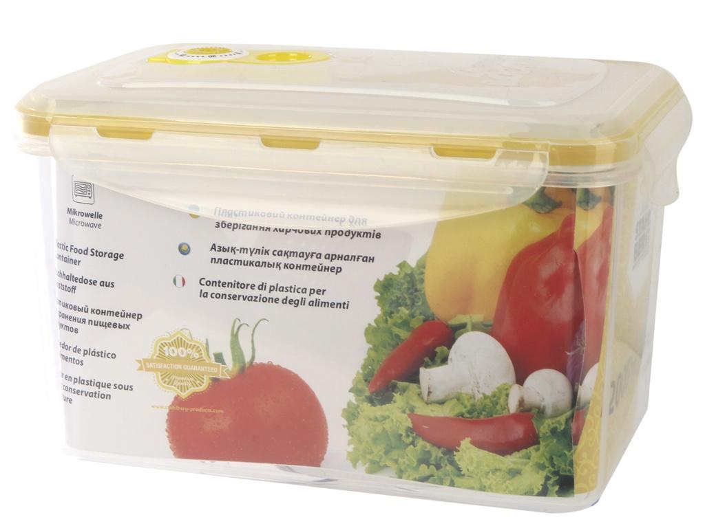 Вакуумный контейнер Stahlberg Yellow 4246-S