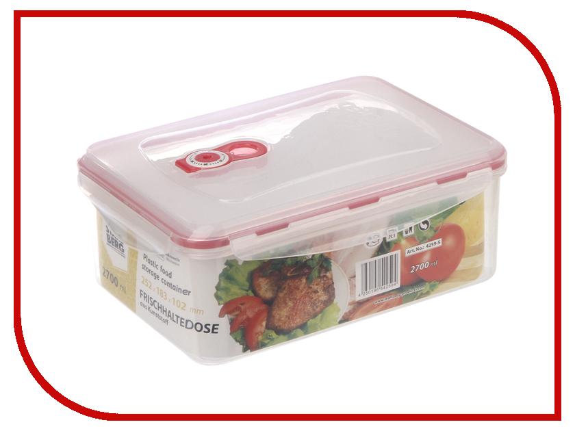 Вакуумный контейнер Stahlberg Pink 4259-S romanson tl 4259 mr br