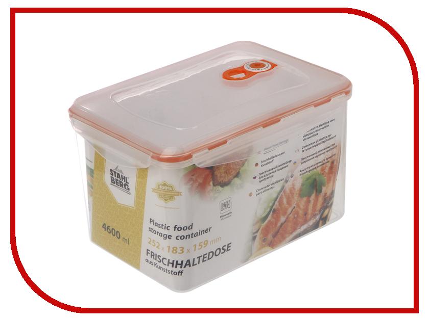 Вакуумный контейнер Stahlberg Orange 4260-S 10pcs lot new ao4260 4260 sop8