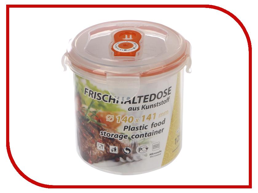 Вакуумный контейнер Stahlberg Orange 4268-S цена
