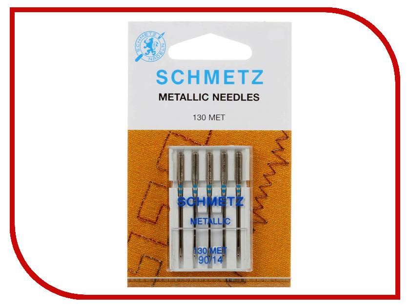 Набор игл Schmetz №90 130 MET VDS 5шт protective abs silicone bumper case for ipad mini retina ipad mini purple transparent