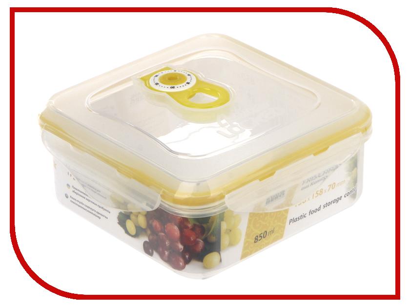 Вакуумный контейнер Stahlberg Yellow 4327-S