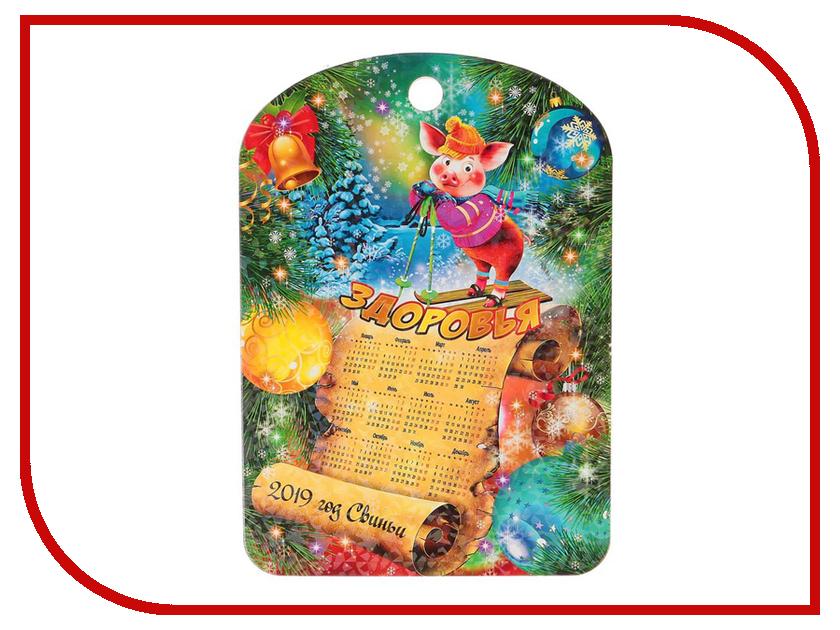 Доска разделочная СИМА-ЛЕНД Здоровья 27.5x19.5см 3583693 кухонный набор сима ленд шеф повар хрюша 3505364