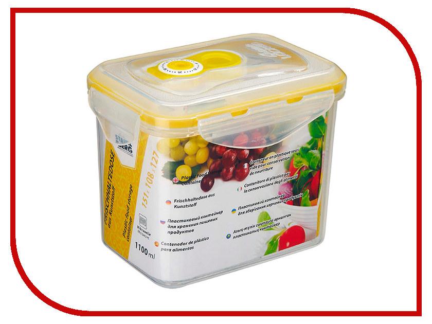 Вакуумный контейнер Stahlberg 1.1L Yellow 4226-S оправа для очков silhouette 4226 6057