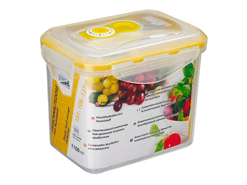 Вакуумный контейнер Stahlberg 1.1L Yellow 4226-S недорго, оригинальная цена