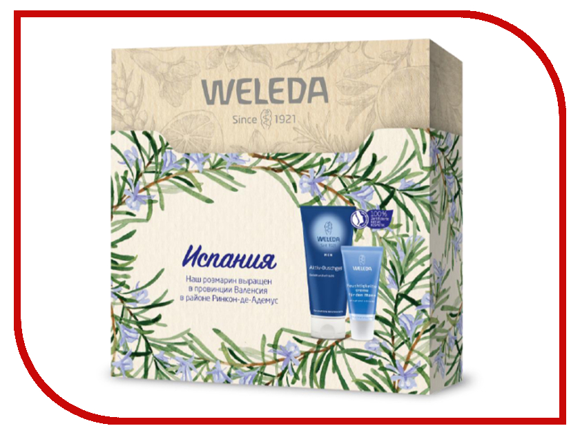 Подарочный набор Weleda Испания 0149 фуксия цв 0149