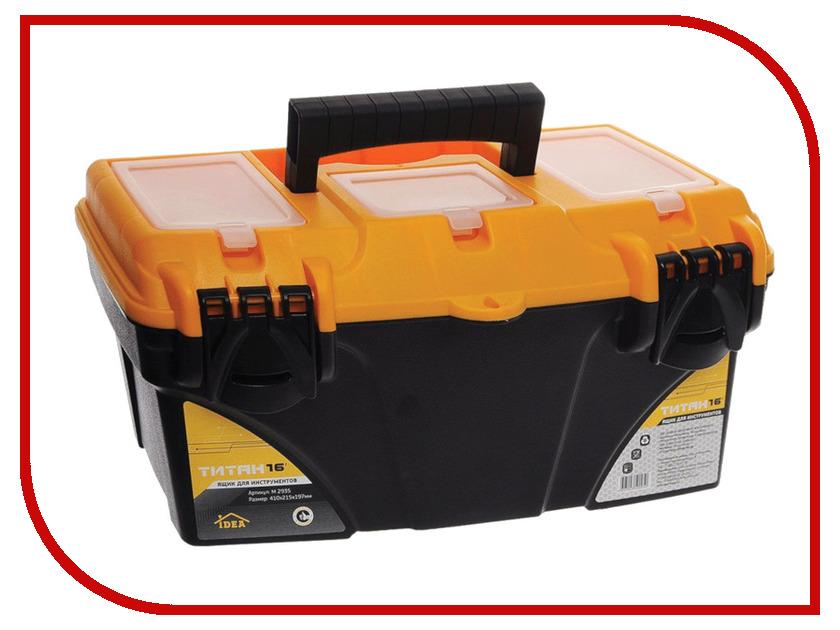 Ящик для инструментов Idea Титан 22x41x20cm М 2935 idea м 1317