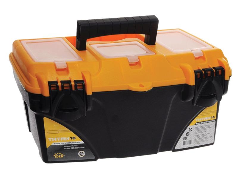 цена на Ящик для инструментов Idea Титан 22x41x20cm М 2935
