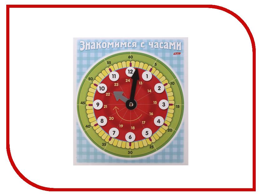 Обучающая книга Игра обучающая Hatber Знакомство с часами U007298