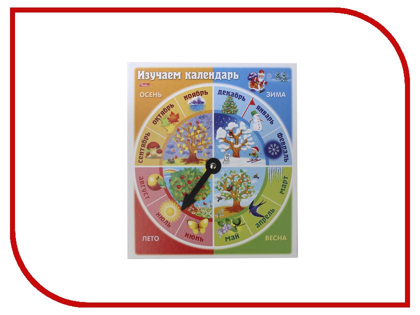 Обучающая книга Игра обучающая Hatber Изучаем календарь U219270 обучающая доска календарь и время 67920