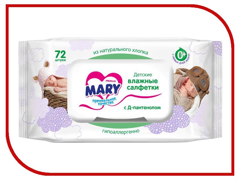 Салфетки MARY Детские с Д-пантенолом 72шт GL000796411 mcmurran mary forensic case formulation