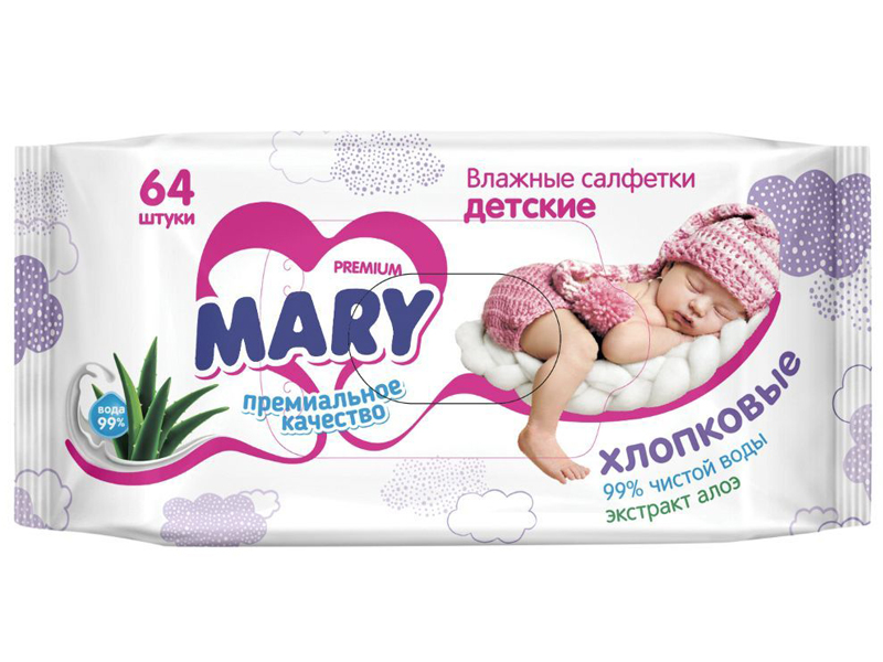 Салфетки MARY Детские с алоэ 64шт GL000796410