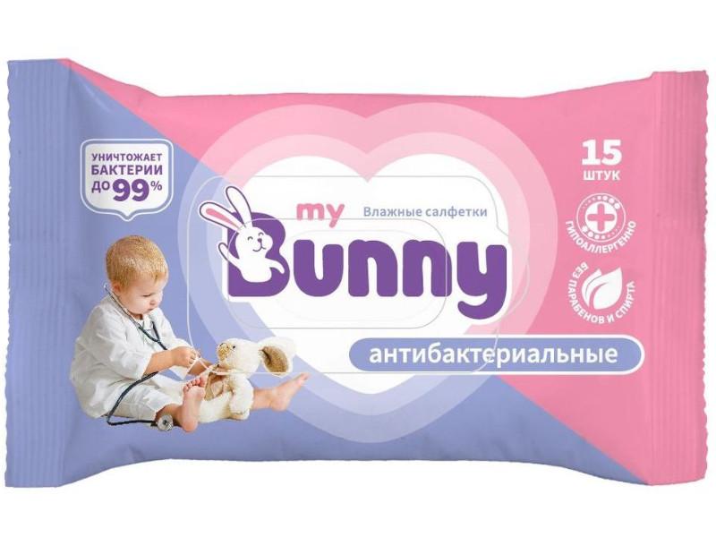 Салфетки My Bunny Антибактериальные 15шт GL000792269