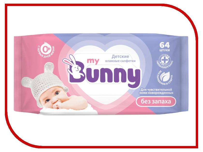 Салфетки My Bunny 64шт GL000810064
