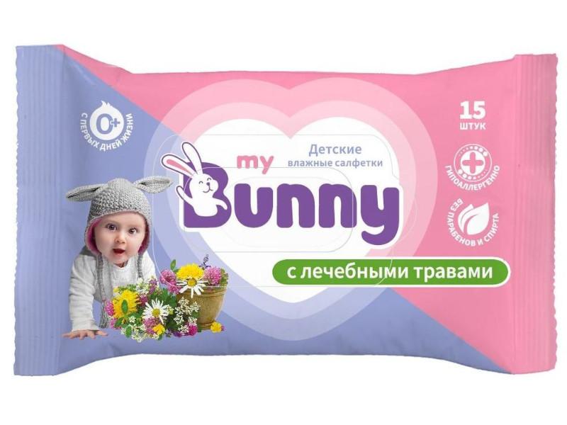 Салфетки My Bunny Детские с лечебными травами 15шт GL000792272