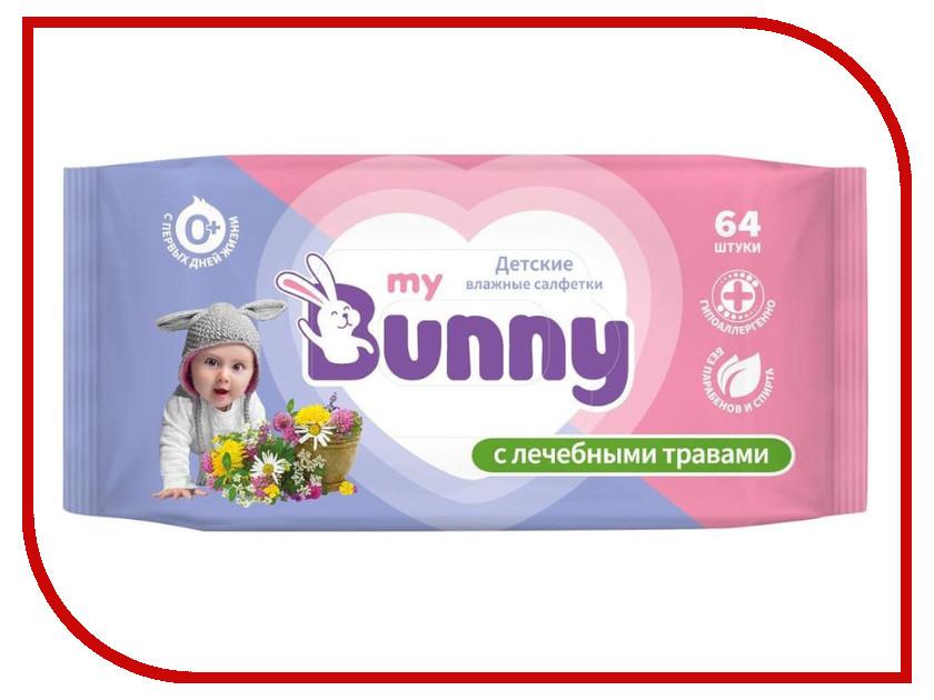Салфетки My Bunny Детские с лечебными травами 64шт GL000792274 battle bunny