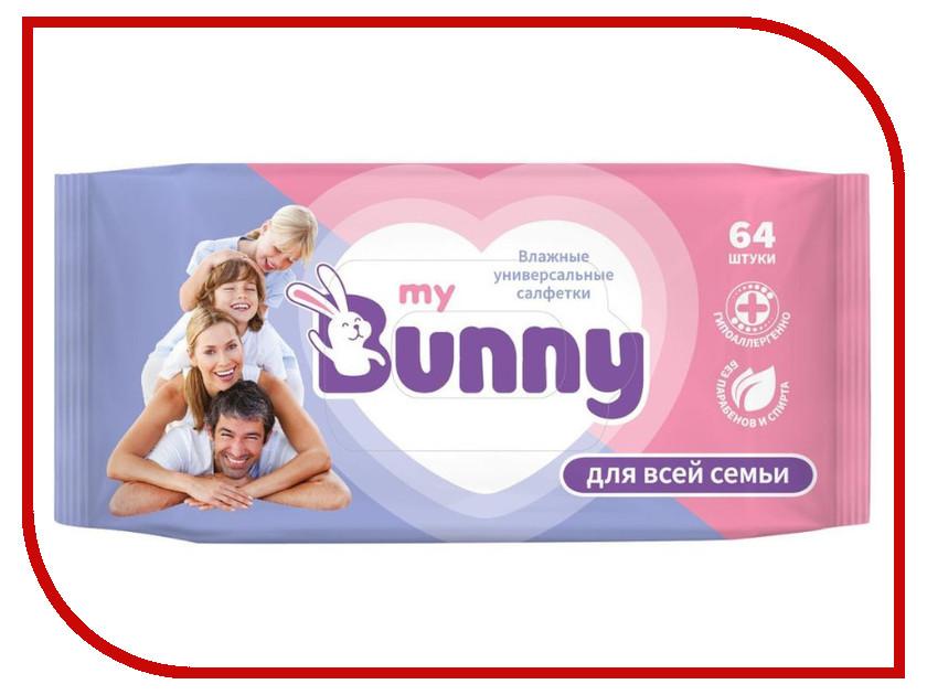 Салфетки My Bunny Универсальные 64шт GL000792275 battle bunny