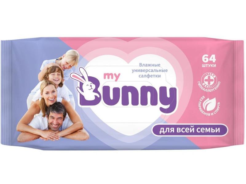 Салфетки My Bunny Универсальные 64шт GL000792275