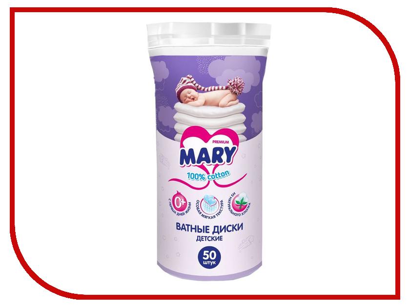 Ватные диски MARY Детские 50шт GL000796117
