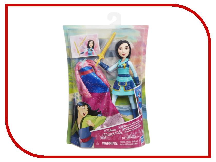 Игрушка Hasbro Disney Princess Кукла E1948EU4 цена