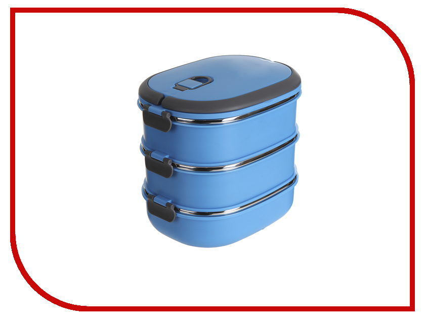 цена на Ланч-бокс Gipfel в форме эллипса 3шт Blue 0293