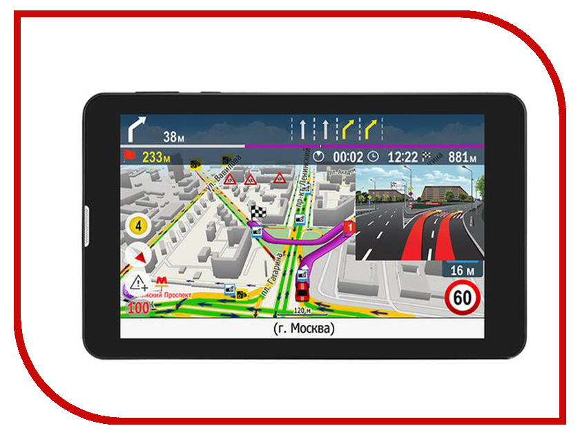 все цены на Навигатор Prestigio GeoVision Tour 4 Progorod онлайн