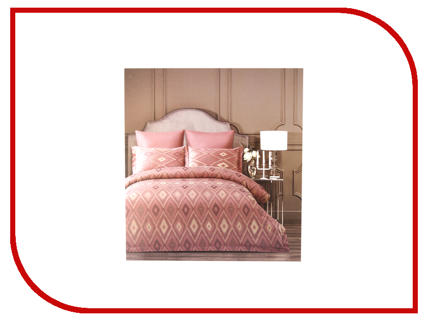 Постельное белье Arya Majestik Barton Комплект 2 спальный TRK111300020360 цены онлайн