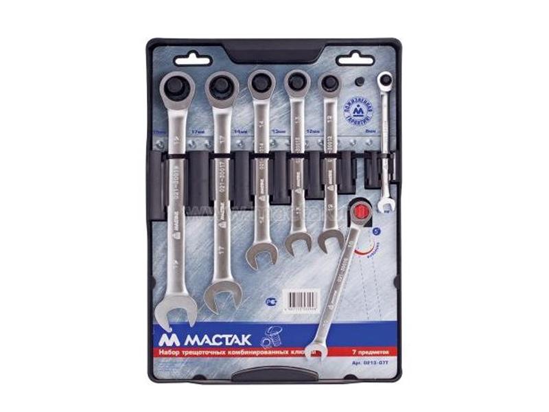 Набор ключей Мастак 0213-07T