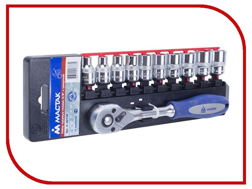 Ключ набор торцевых головок МАСТАК 0-3011H набор разрезных ключей воронья лапка мастак 0261 15c