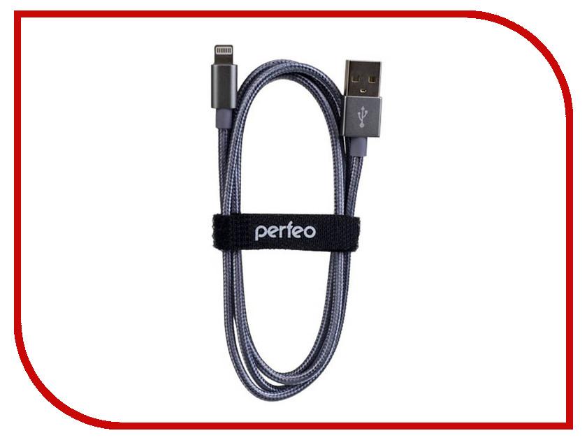 Аксессуар Perfeo USB - Lightning 3m Silver I4306 аксессуар usams us sj199 usb lightning 1 2m blue