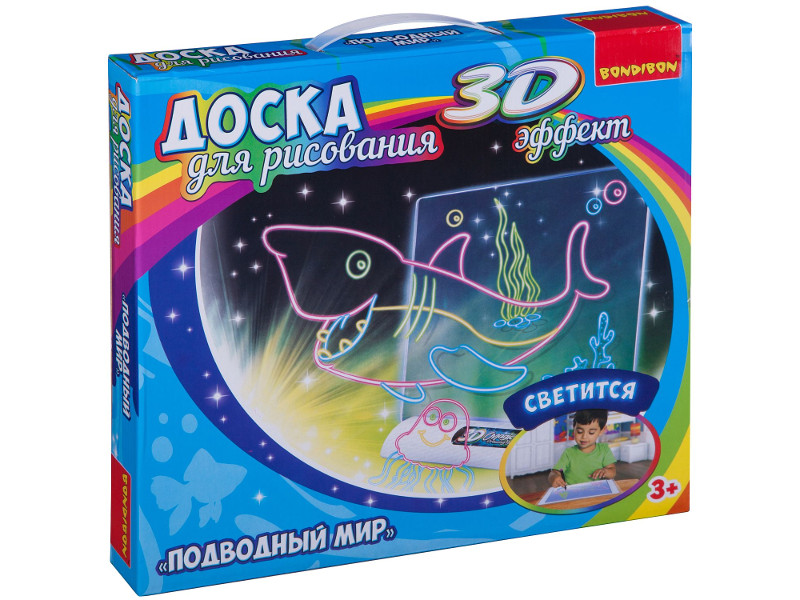 Доска для рисования Bondibon С 3D эффектом BB3115