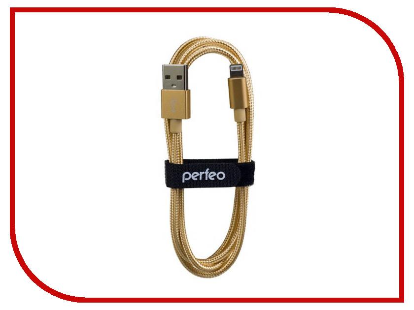 все цены на Аксессуар Perfeo USB - Lightning 1m Gold I4307