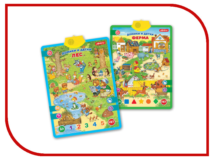 Звуковой плакат Азбукварик Домики и детки 4680019282473 звуковой плакат азбукварик динозаврик чудо огоньки 4680019282121