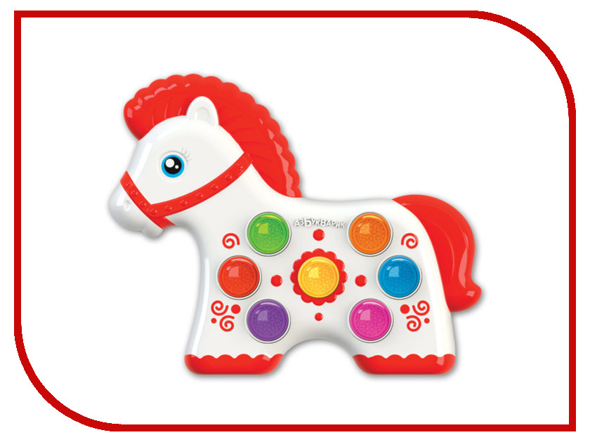 Игрушка Азбукварик Веселушки Лошадка 4680019282664 обучающие азбукварик развивающая игрушка азбукварик веселушки лошадка