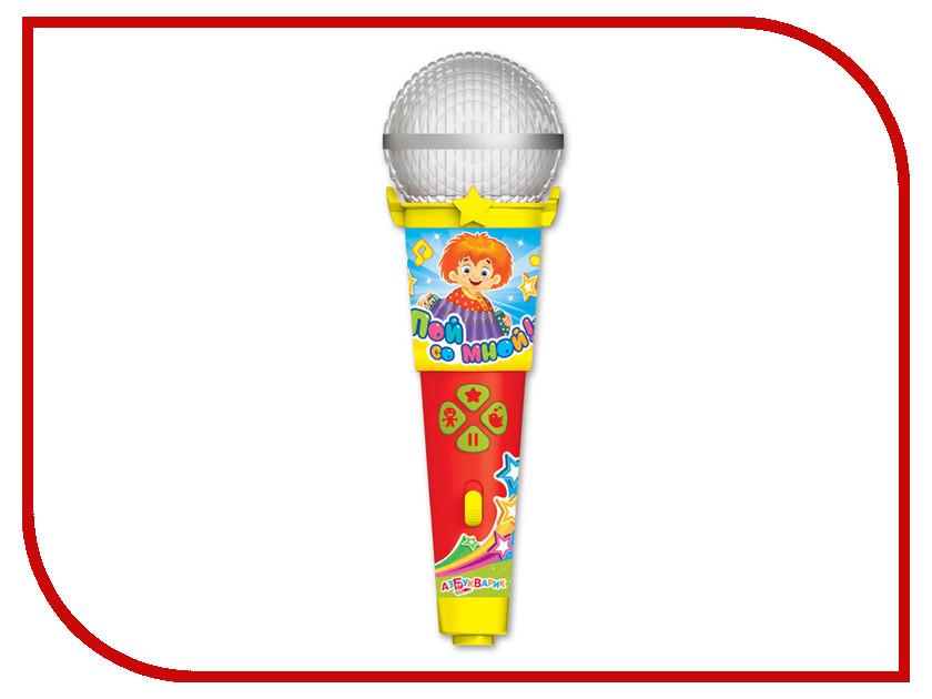 Фото - Детский музыкальный инструмент Азбукварик Микрофон Песенки В. Шаинского 4680019281612 детский музыкальный инструмент азбукварик караоке песенки друзей blue 4630014081199 4680019280639