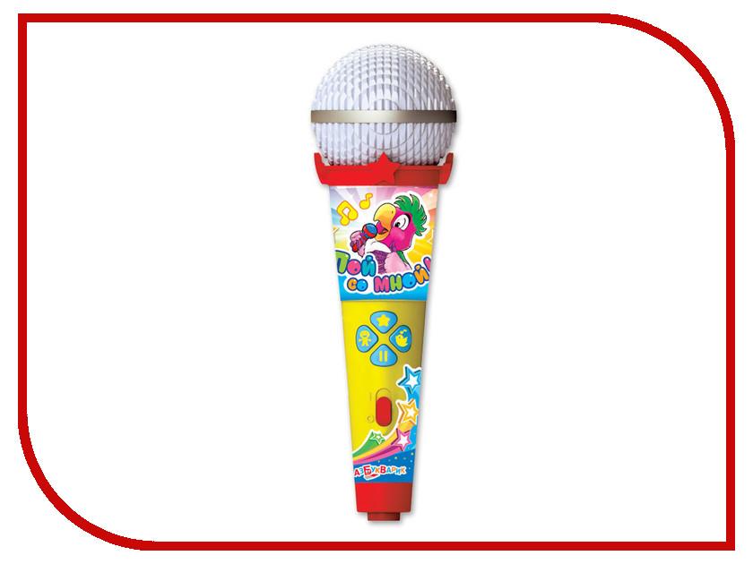 Фото - Детский музыкальный инструмент Азбукварик Микрофон Танцевальные хиты 4680019281636 детский музыкальный инструмент азбукварик караоке песенки друзей blue 4630014081199 4680019280639