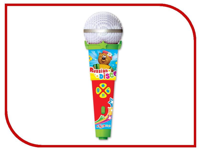 Фото - Детский музыкальный инструмент Азбукварик Микрофон Русское диско 4680019281650 детский музыкальный инструмент азбукварик караоке песенки друзей blue 4630014081199 4680019280639