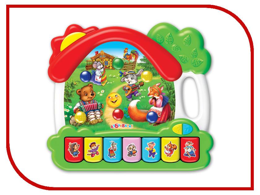Игрушка Азбукварик Музыкальный домик Сказки 4680019282091 азбукварик трям здравствуйте и другие сказки говорящие сказки