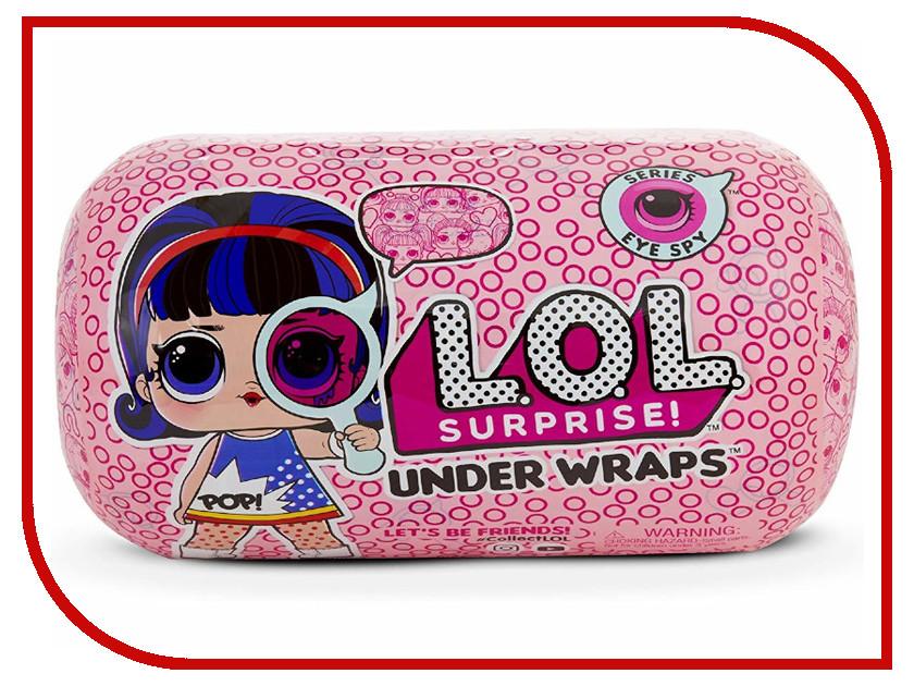 Кукла LOL Декодер Surprise 552048
