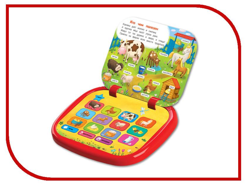 Планшет Азбукварик Малышок Всё о животных 978-5-490-00276-5 планшет азбукварик планшетик музыкальная ферма 30014080741