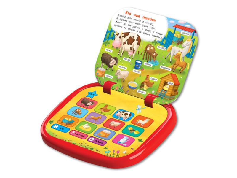 Планшет Азбукварик Малышок Всё о животных 978-5-490-00276-5