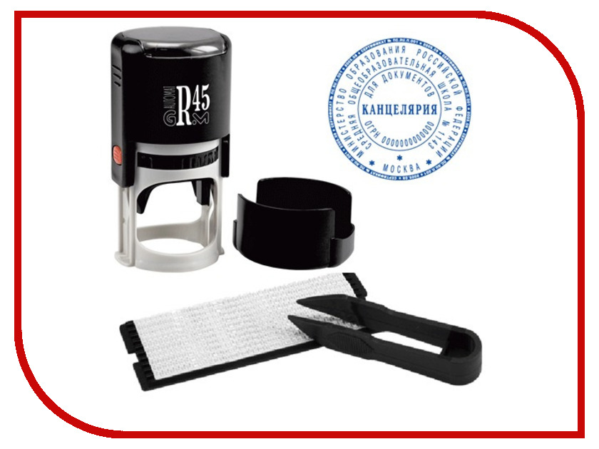 Печать самонаборная GRM R45 Plus 2.5 круга 231673 печать самонаборная colop printer 40 мм 2 круга 1 касса