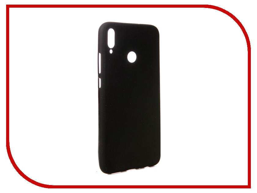 Аксессуар Чехол для Huawei Honor 8X Svekla Silicone Black SV-HWH8X-MBL ударопрочный чехол панель для huawei honor 7 черный ccases msvii