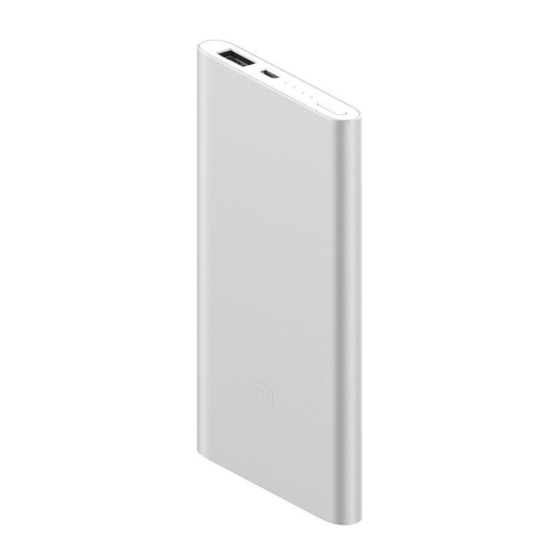 Внешний аккумулятор Xiaomi Mi Power Bank 2 5000mAh White PLM10ZM Выгодный набор + серт. 200Р!!! xiaomi mi power bank 5000mah silver