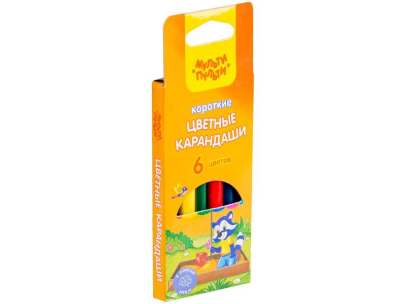 Карандаши Мульти-пульти Приключения Енота 6 цветов CP_19093 мульти пульти ножницы детские приключения енота 13 5 см