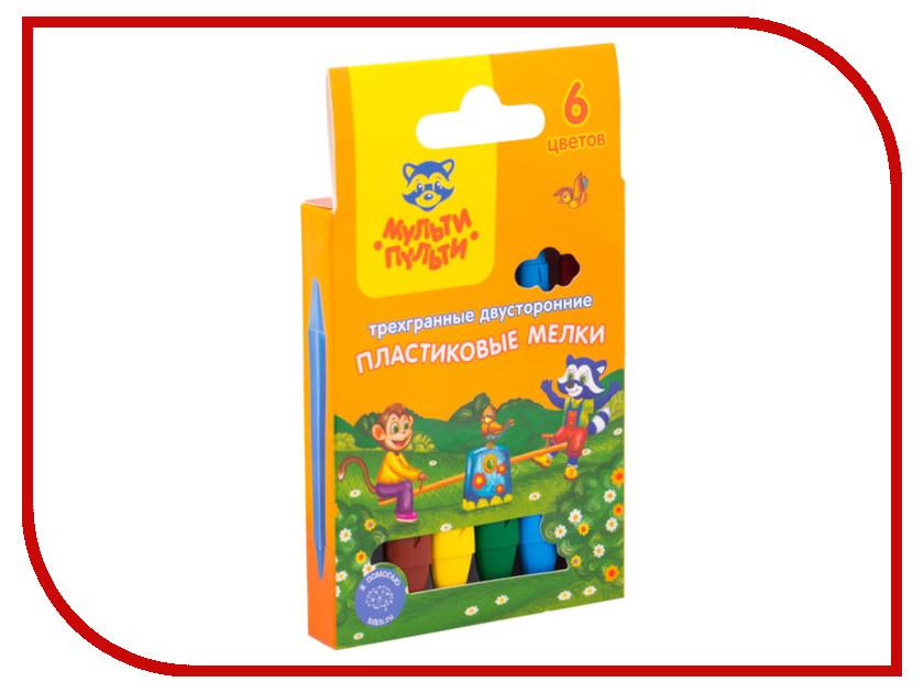 Мелки пластиковые Мульти-пульти Приключения Енота 6 цветов PC_20133 мульти пульти набор фломастеров 6 цветов