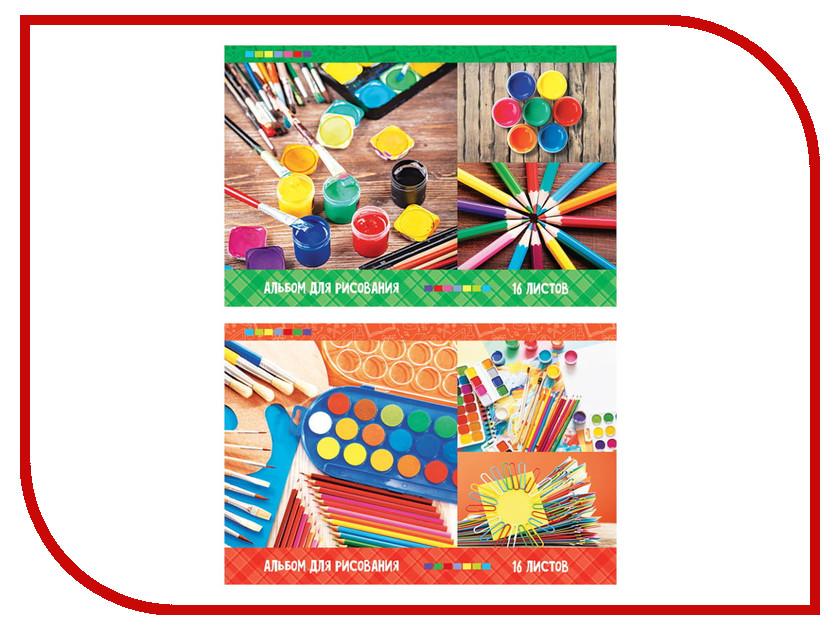 Альбом для рисования ArtSpace Яркие краски A4 16 листов А16Э_23027 альбом для рисования artspace stuffed animals a4 16 листов а16э 23029