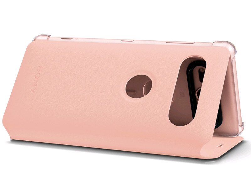 Чехол Sony Xperia XZ2 Compact SCSH50 Pink
