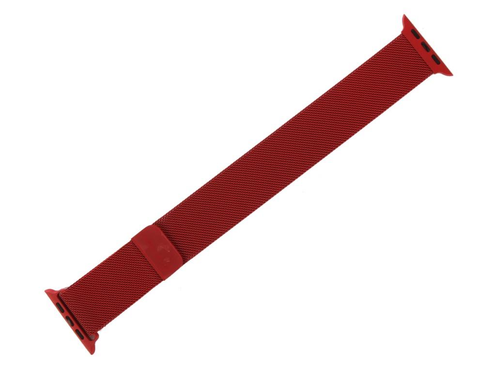 Аксессуар Ремешок Gurdini Milanese Loop для APPLE Watch 42mm/44mm Red 906273